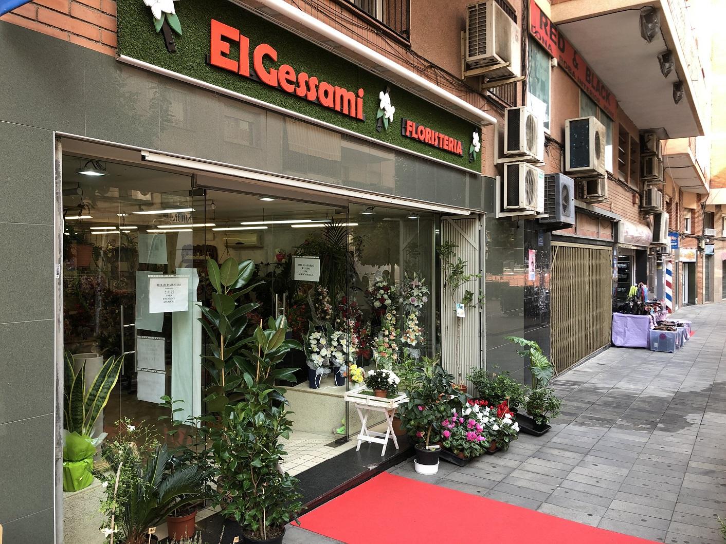 L'Ajuntament de Sant Andreu de la Barca repartirà xecs regal entre els clients de les botigues de la ciutat